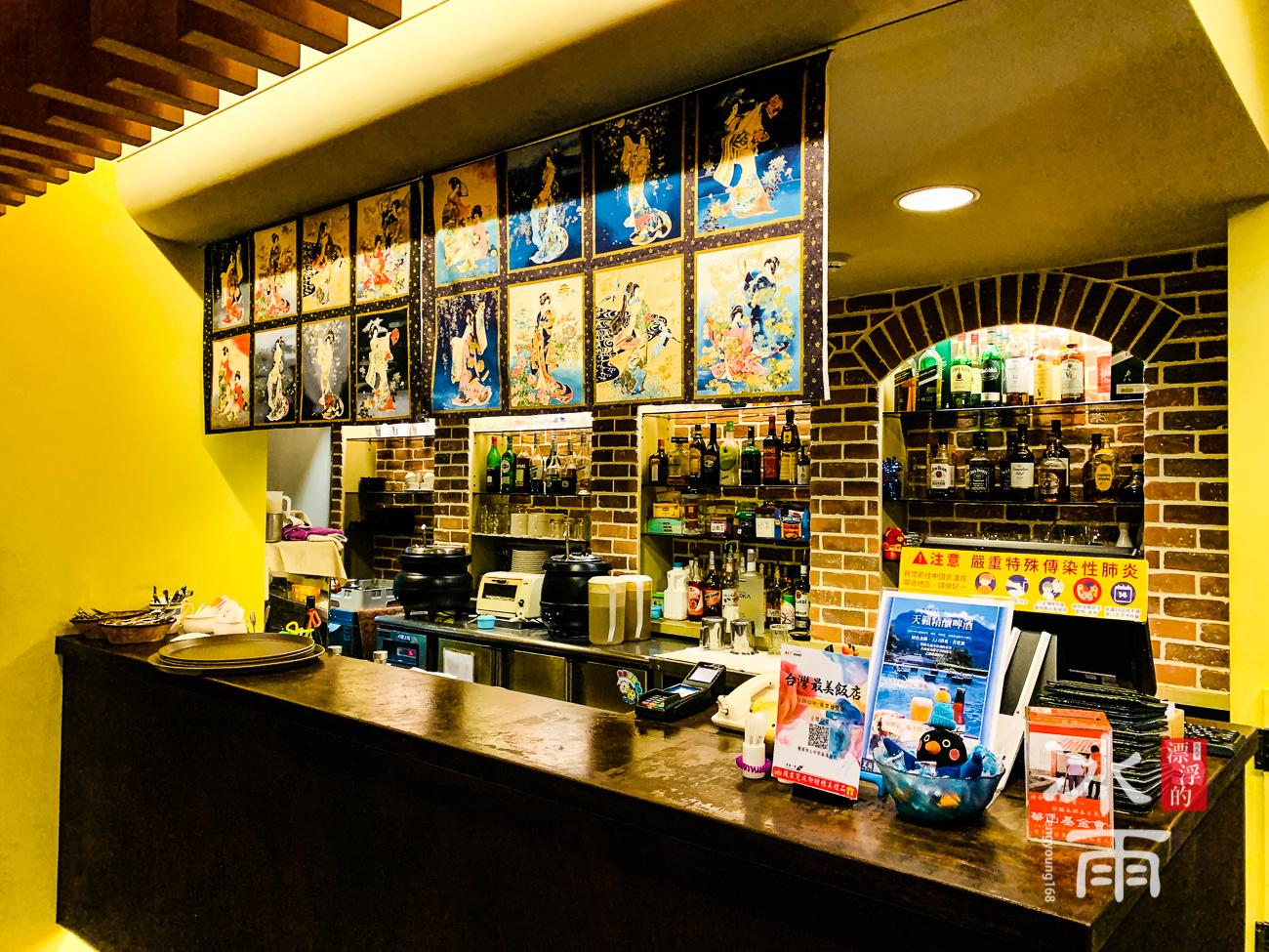 陽明山天籟渡假酒店|晚餐吧台區