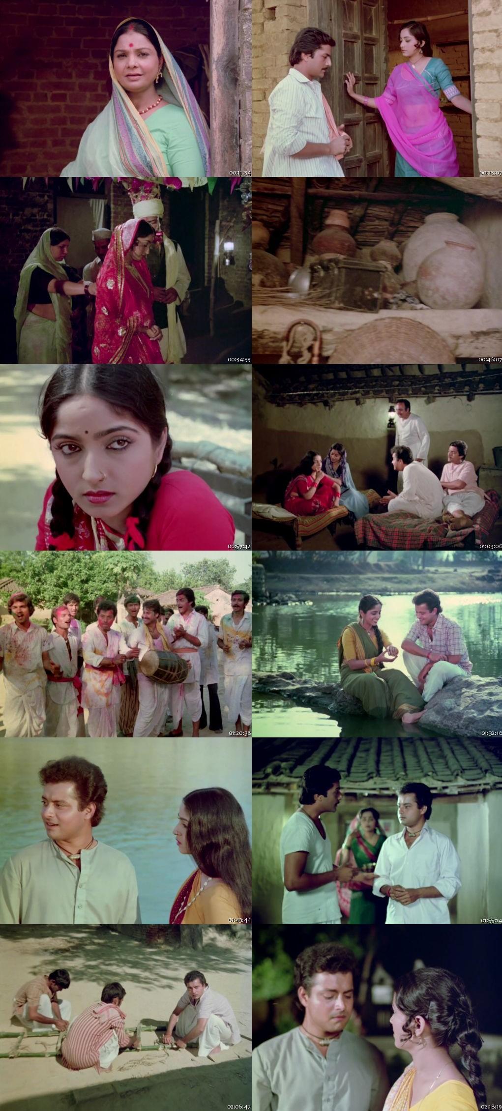 Nadiya Ke Paar 1982 Full Hindi Movie Download