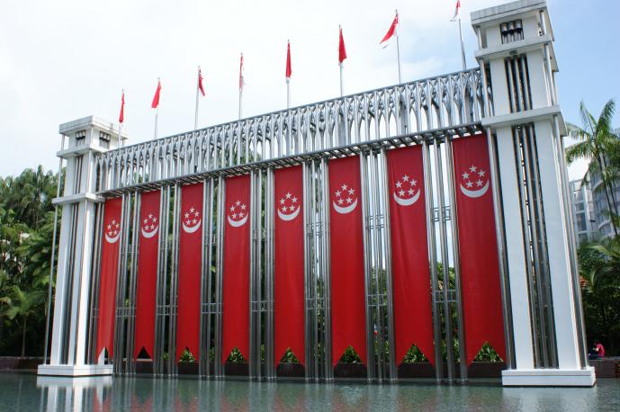 banner dan bendera di Istana Park