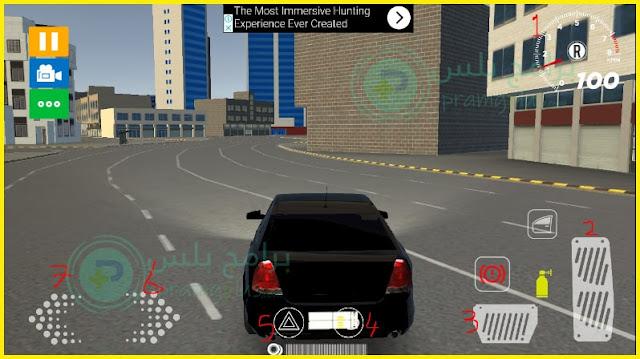 طريقة لعب لعبة هجولة سيارات