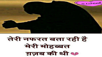 Whatsapp Status Photos dp pics, images and HD Wallpapers Download | whatsapp status shayari in Hindi