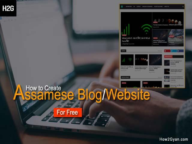 how-to-create-an-assamese-language-website
