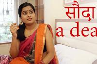 18+ A Deal EP09 2019 Hindi Short Film 720p HDRip 200MB Download