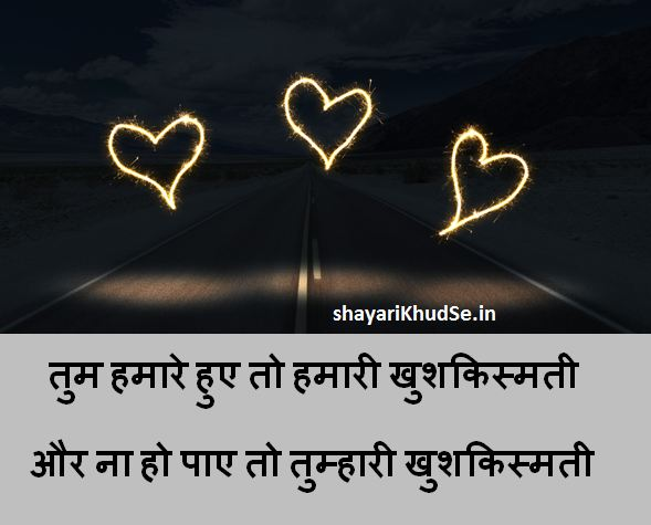 very sad shayari images download, very sad shayari Hd photos download