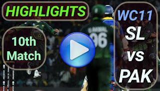 SL vs PAK 10th Match