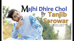 Majhi Dhire Chol Lyrics (মাঝি ধিরে চল) Tanjib Sarowar