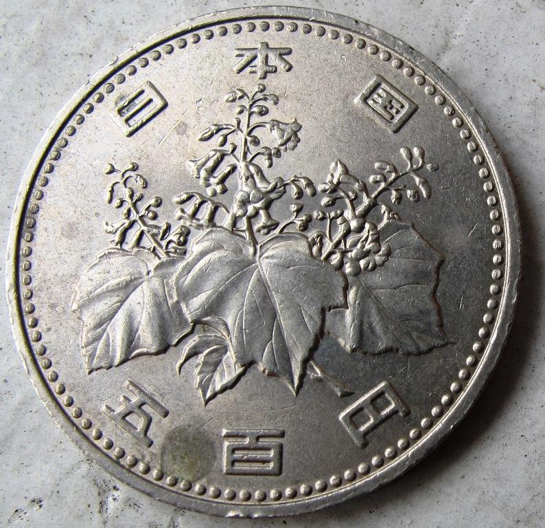 1988 An 500 Yen Have A Anese Coin