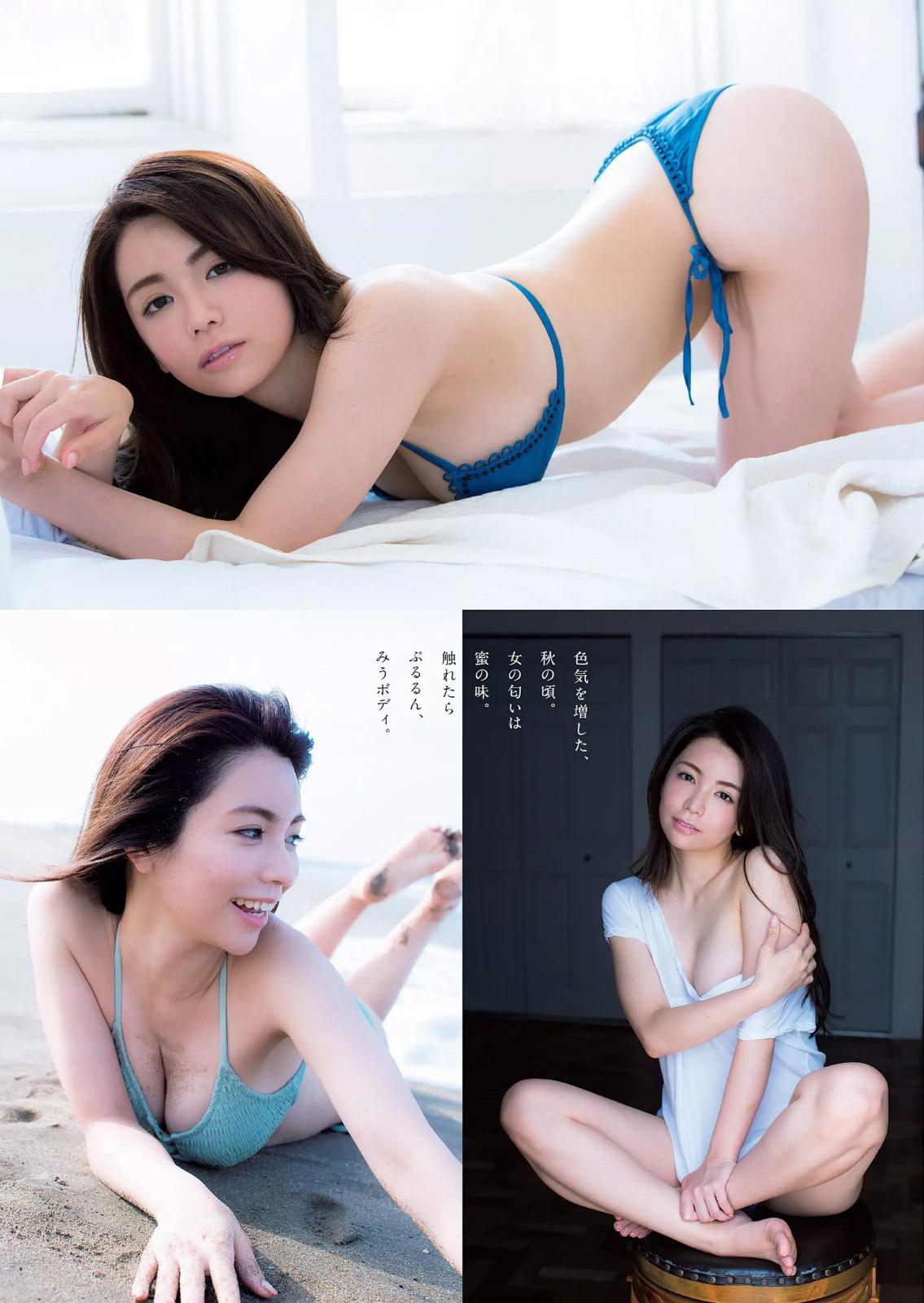 Miu Nakamura 仲村美海, Weekly Playboy 2017 No.42 (週刊プレイボーイ 2017年42号)