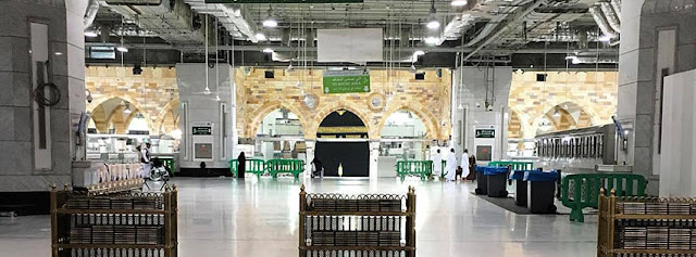 hadith and khana kaba latest picture view