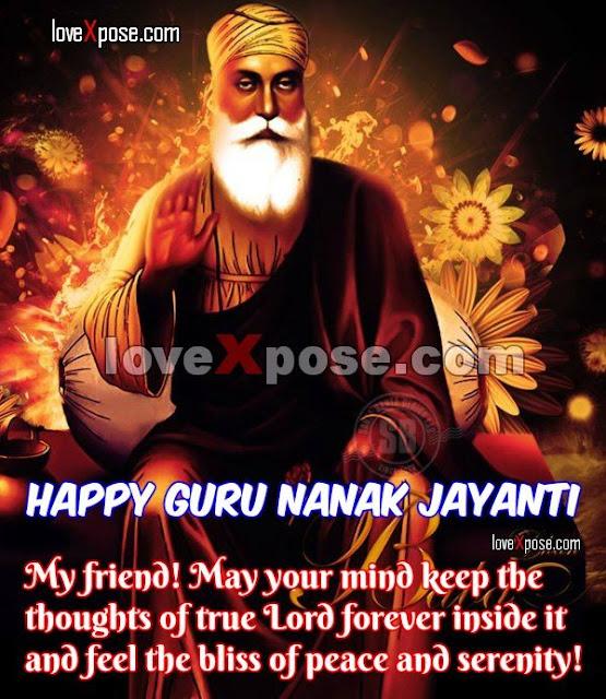 guru nanak dev live wallpaper