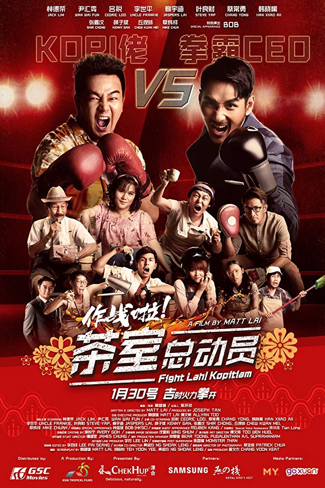 Review Filem Fight Lah! Kopitiam