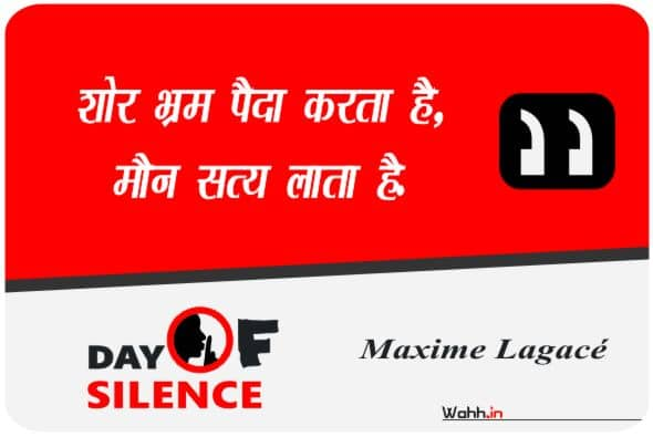 Day of Silence Message Images