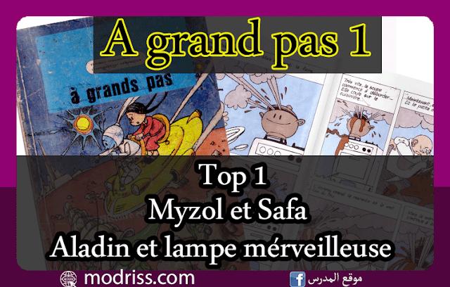 aladin et la lampe merveilleuse top 1 myzol et safa bande déssinée