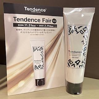 TENDENCE テンデンス ハリーポッター 映画 コラボ商品