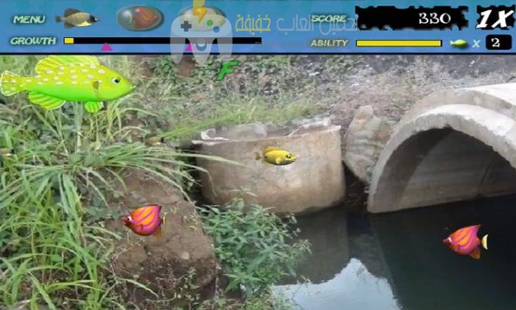 تحميل لعبة السمكة 4 Feeding Frenzy