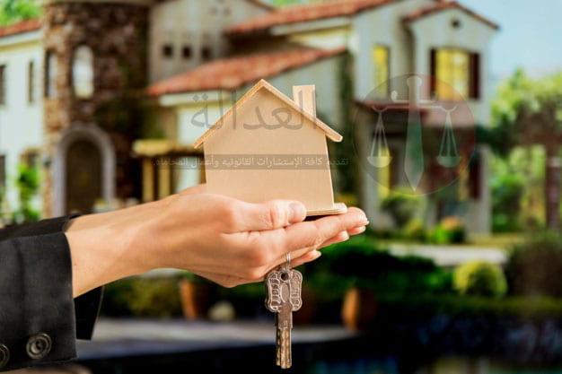 تحميل افضل صيغة عقد بيع عقار منزل و ارض فضاء  ابتدائي بالتقسيط 2020