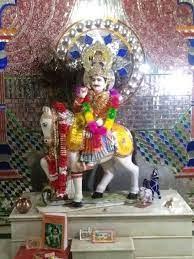 राजस्थान जनरल नॉलेज