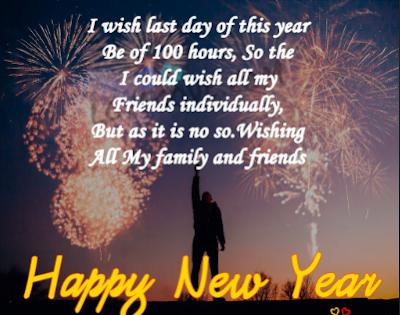 Happy new year 2020 images hd shayari download