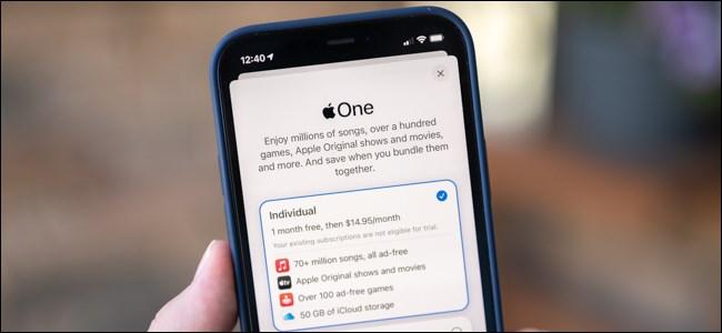 التسجيل للحصول على اشتراك Apple One على iPhone