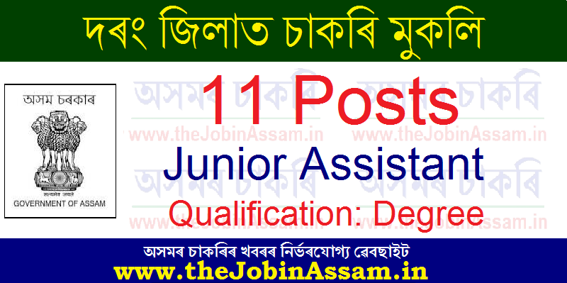 DC Office Darrang Recruitment 2021