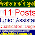DC Office Darrang Recruitment 2021: Apply for 11 Junior Assistant (JA) Vacancy