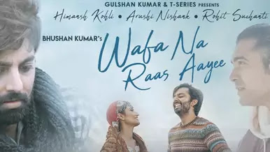 Wafa Na Raas Aayi Jubin Nautiyal Lyrics