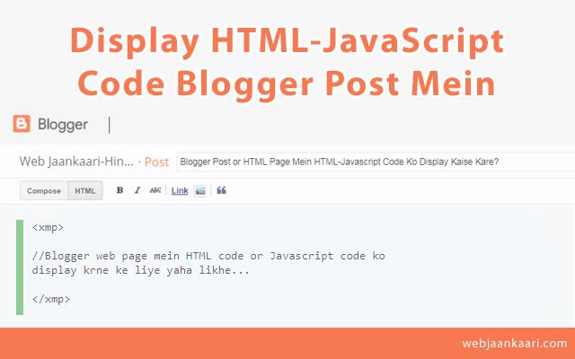 Display-Blogger-Post -HTML-Page-HTML-Javascript-Code