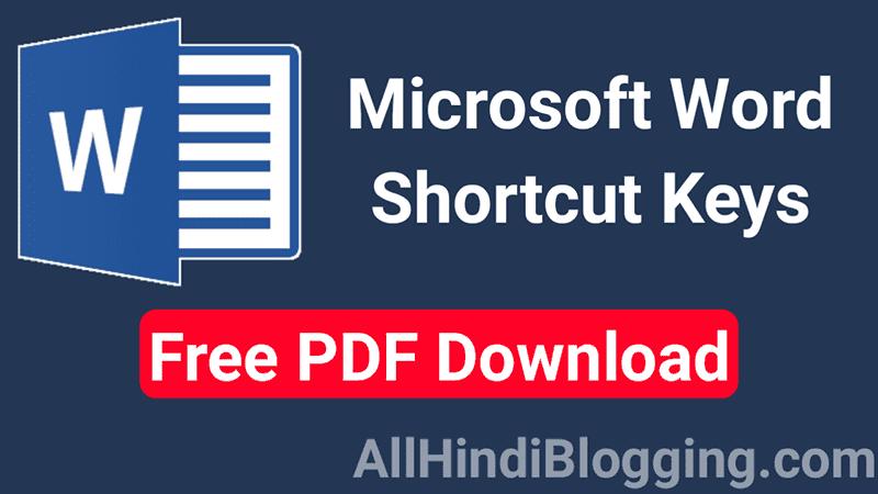 MS Word Shortcut Keys In Hindi