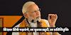 भारत में शिक्षक अब सिर्फ कक्षा में पढ़ाएंगे, न चुनाव ड्यूटी, न प्रतिनियुक्ति | SHIKSHA VIBHAG SAMACHAR