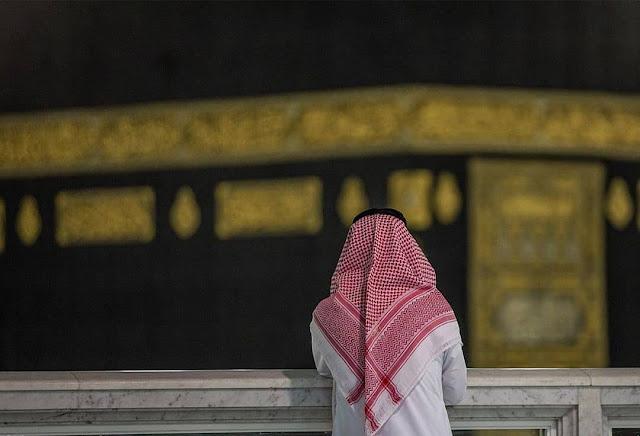 Kemenag Perlu Perbaiki Komunikasi dengan Saudi Agar Peniadaan Haji 2020 Tak Jadi Masalah