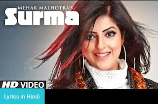 सुरमा Surma Lyrics in Hindi | Mehak Malhotra