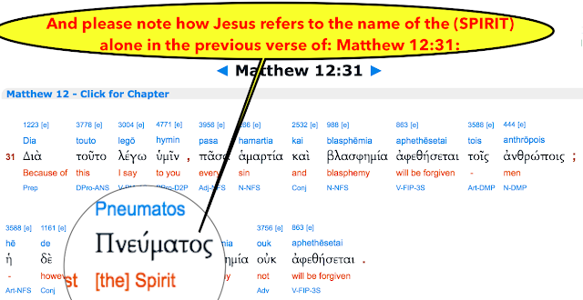 Matthew 12:31.