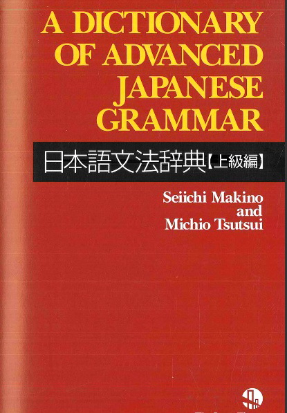 Ebook Percakapan Bahasa Inggris Sehari-hari