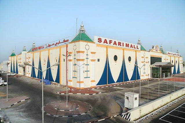 Safari Mall - Abu Hamour branch is open.