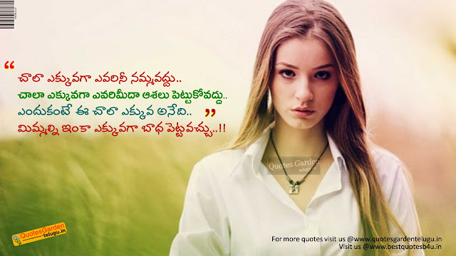 Heart touching new life quotes in telugu