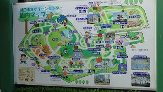 川口グリーンセンター 案内図画像