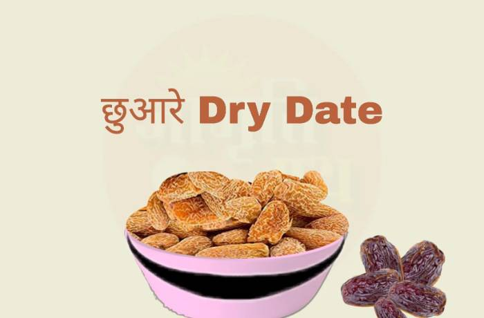 Dry date