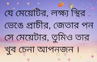 Tui Chol Lyrics Brahma Janen Gopon Kommoti