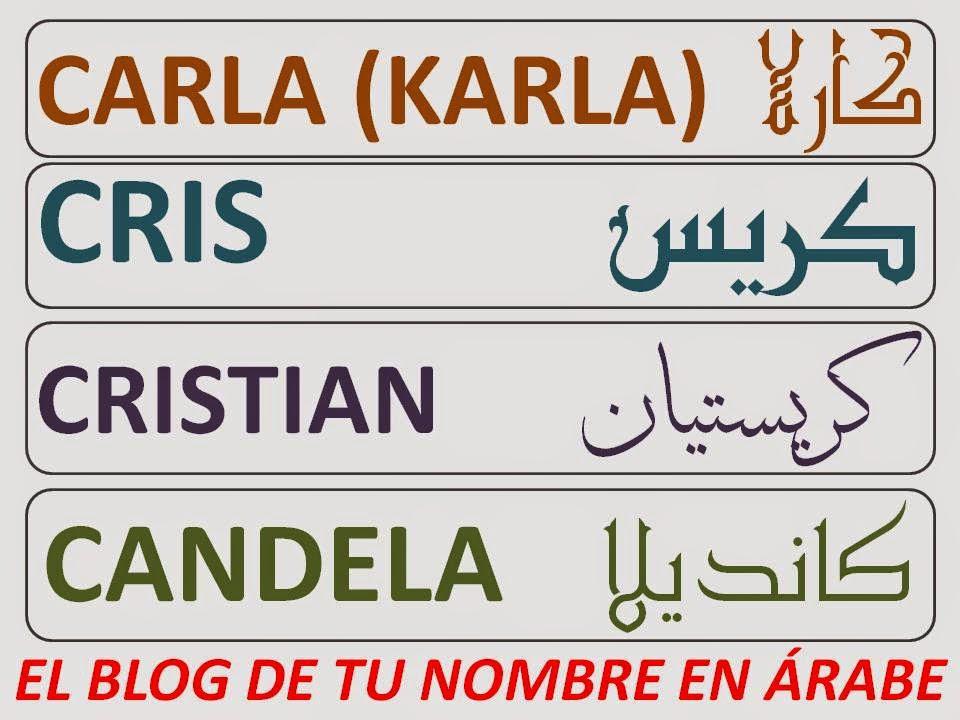 tatuajes de nombres en arabe Carla Karla Cris Cristian Candela