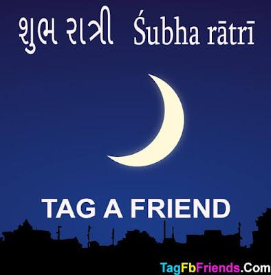 Good Night in Gujarati language