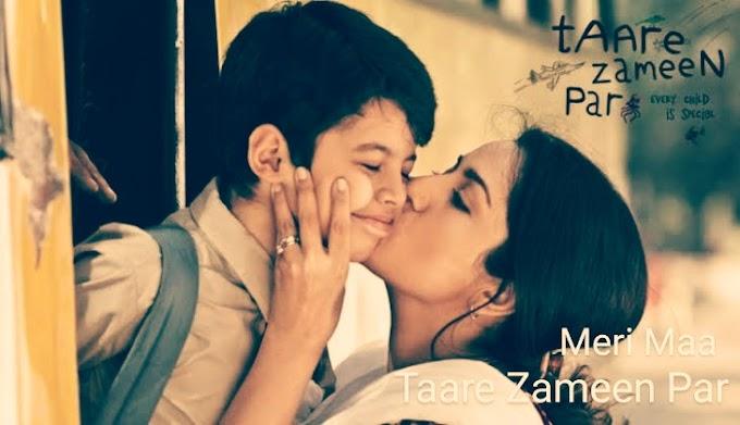 Meri Maa Lyrics - Taare Zameen Par