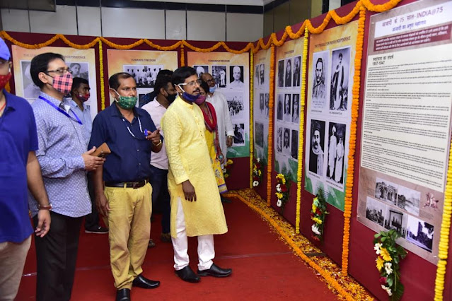 Inauguration-of-Photo-Exhibition