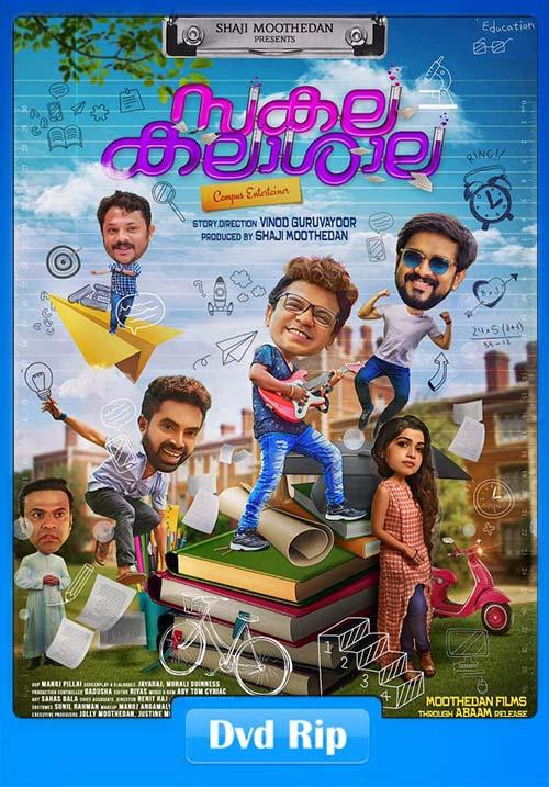 Sakalakalashala 2019 Malayalam DVDRip x264   480p 300MB   100MB HEVC Poster