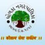 Dholka Nagarpalika Job 2021