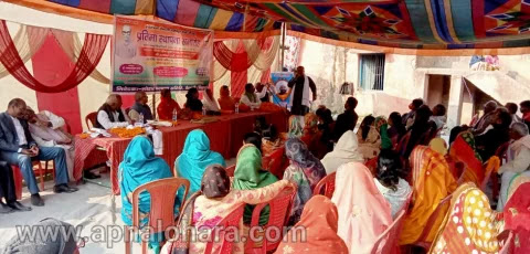 bihar news in hindi live, bihar news live today, bihar news latest updates