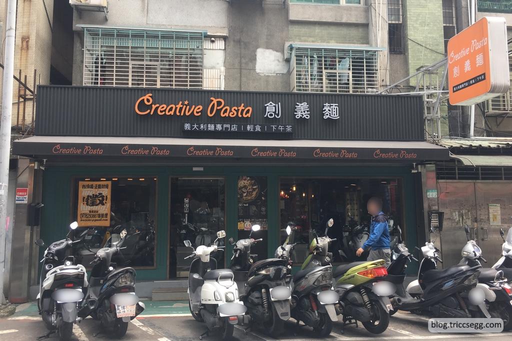 Creative Pasta(14).jpg