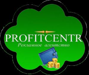 profitcentr заработок, букс profitcentr, сайт profitcentr отзывы, profitcentr +как заработать, profitcentr com отзывы +о сайте