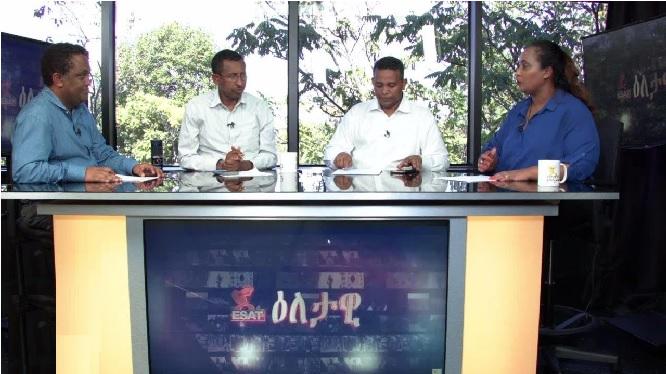ESAT Eletawi Wednesday 26 September 2018