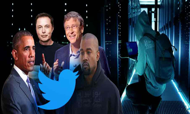 op Twitter - E-piracy: An attack on Twitter accounts of prominent American personalities