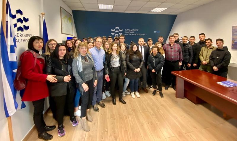 Επίσκεψη μαθητών του 1ου ΕΠΑΛ Ορεστιάδας στον Οργανισμό Λιμένος Αλεξανδρούπολης